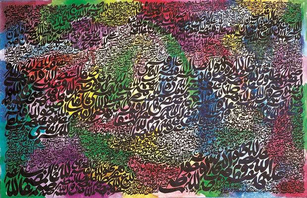 Arbab, 1972 - Hossein Zenderoudi