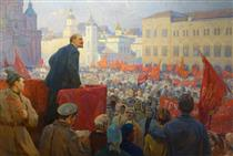 Speech of Lenin on the Red Square - Viktor Shatalin