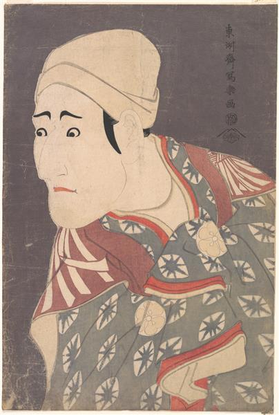 Kabuki Actor Morita Kanya VIII as Uguisu No Jirōsaku in the Play Katakiuchi Noriaibanashi, 1794 - Tōshūsai Sharaku