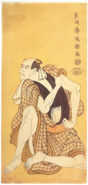 Nakajima Wadaemon I as Tanbaya Hachiemon, 1794 - Tōshūsai Sharaku