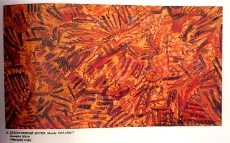 Abstract motive, 1905 - Vahram Gayfedjian