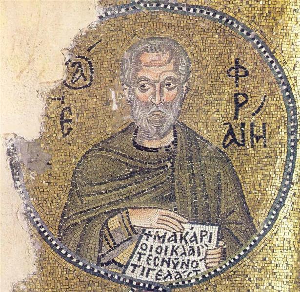 Ephrem the Syrian, c.1056 - Byzantine Mosaics