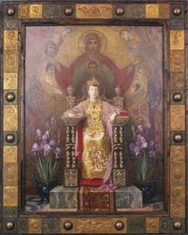 Portrait of Princess Maria Louisa - Ivan Mrkvička