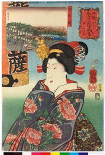 Flounder di Wakasa - Utagawa Kuniyoshi