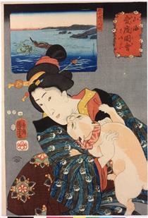 Oh, ahi, fa male - Utagawa Kuniyoshi