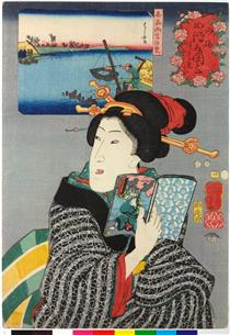 Volendo vedere il prossimo volume - Utagawa Kuniyoshi
