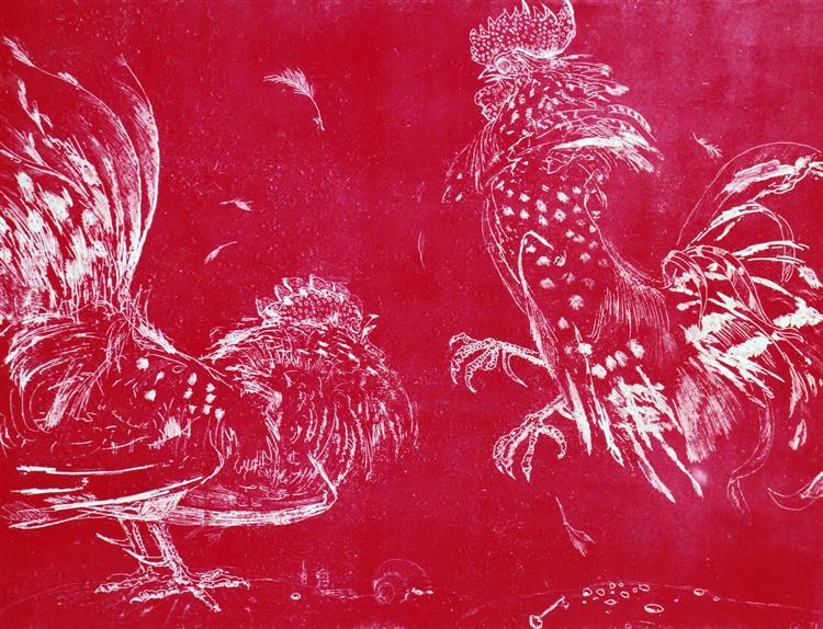 Cock Fight III., 1971 - Rudolf Láng