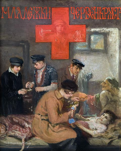 Youth Red Cross, 1920 - Ivan Mrkviсka