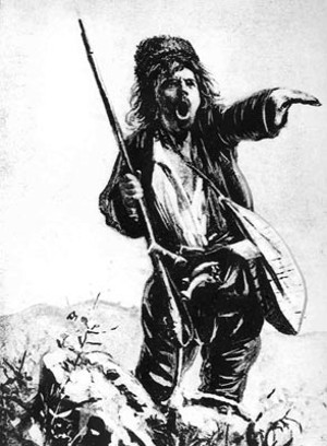 "Ivan Borimechka, Illustration From the First Edition of ""Under the Yoke"", 1894 - Ivan Mrkvička"