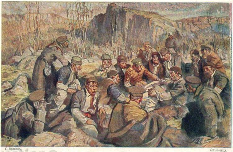 Volunteers - Simeon Velkov
