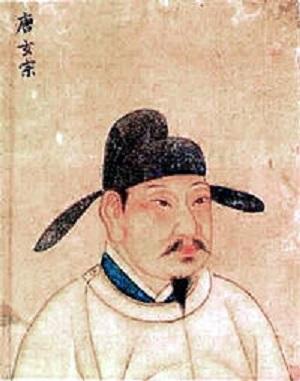 Han Gan