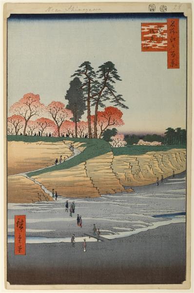 28. Palace Hill in Shinagawa, 1857 - Utagawa Hiroshige