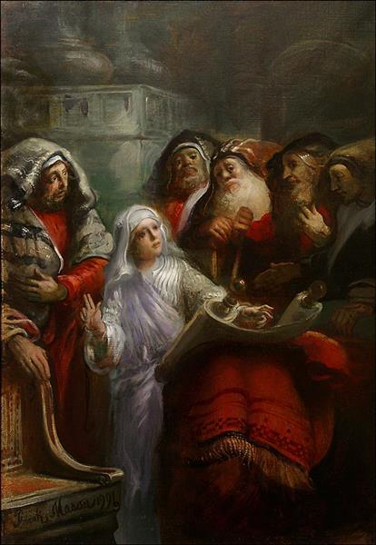 Jesus Confounding the Elders, 1996 - Frank Mason