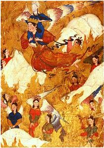 Archangel Gabriel carries the Prophet Muhammad over the mountains - Ahmad Musa