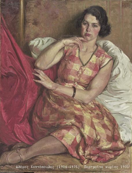 Portrait of a lady, 1931 - Alekos Kontopoulos