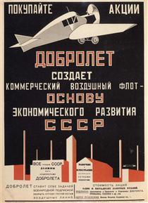 Dobroliot (Fly well) - Александр Родченко