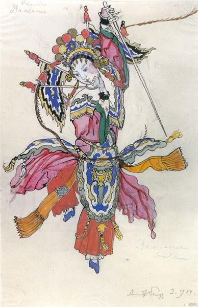"""Dancer in the procession of the Chinese emperor. Costume design for Stravinsky's opera """"Nightingale"""", 1914 - Alexandre Benois"""