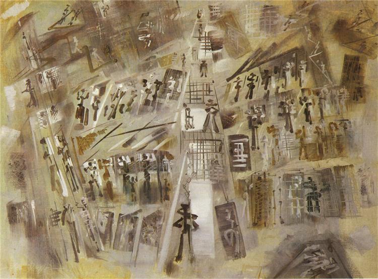 Prison Gray, 1961 - André Masson