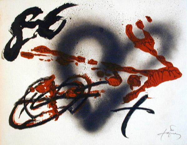 Coeur et fleche, 1985 - Антони Тапиес