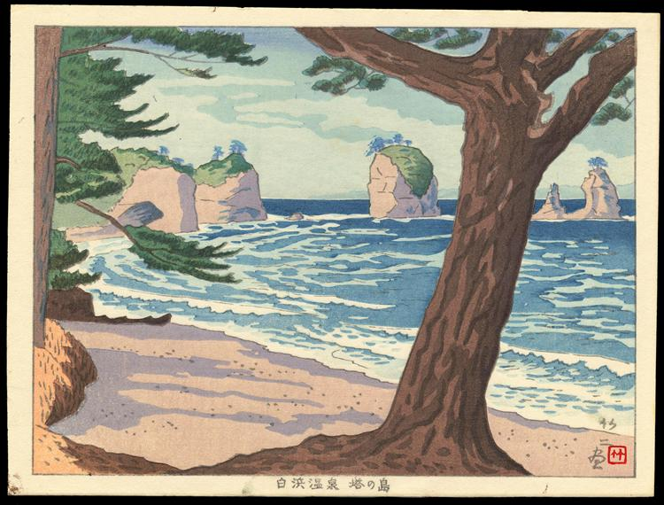 Shirahama Onsen, 1940 - Asano Takeji