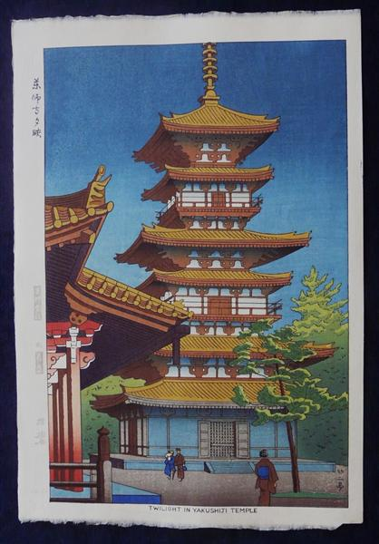 Twilight at Yakushiji Temple, 1953 - Asano Takeji