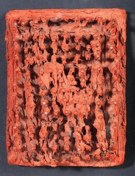Tableau clou 61 - Aubertin's red, 1961 - Bernard Aubertin