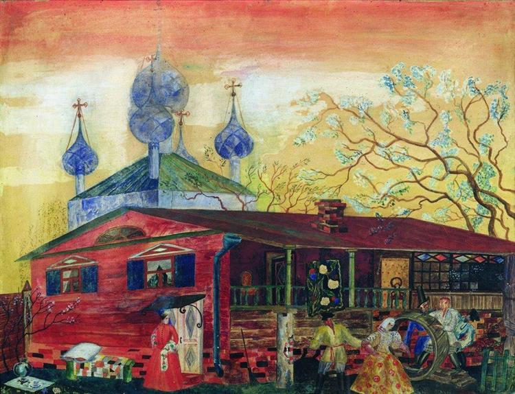 Shostakovich Museum of Art - Boris Kustodiev
