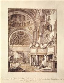 San Marco: la traversata e il transetto nord, con i musicisti che cantano - Canaletto