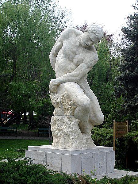 Gigant - Dimitrie Paciurea