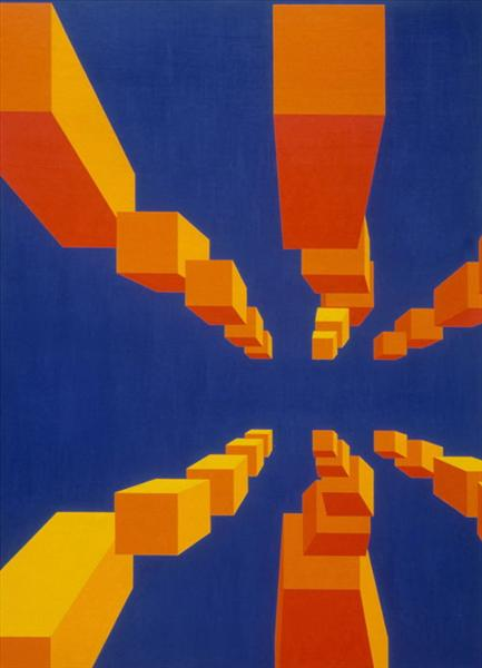 Solids in Space, 1970 - Eduardo Nery