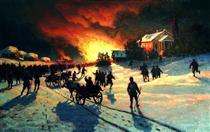 Fire - Ефим Волков