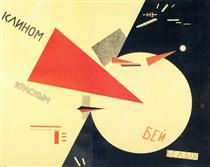 Beat the Whites with the Red Wedge - El Lissitzky