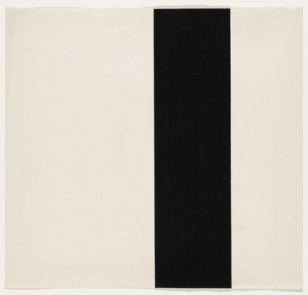 Vertical Band, 1951 - Ellsworth Kelly
