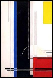 Composition - Феликс дель Марль
