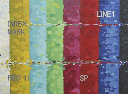 Facility line, 2003 - Florin Ciulache