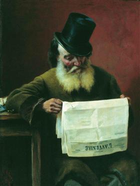 Reading the newspaper - Fyodor Bronnikov
