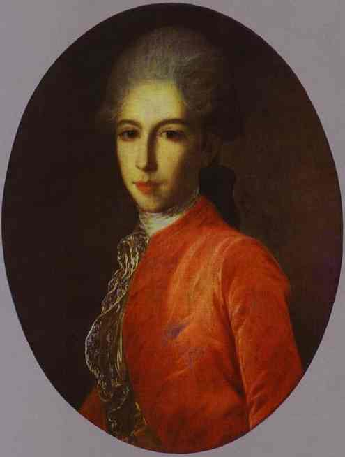 Portrait of Prince Ivan Bariatinsky as a Youth, 1780