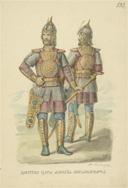 Man in armour of Tsar Alex - Fyodor Solntsev