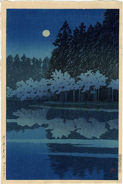 Spring Evening at Inokashira Park, 1931 - Hasui Kawase