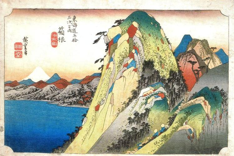 Hakone, 10th Station of the Tokaido, c.1833 - c.1834 - Hiroshige