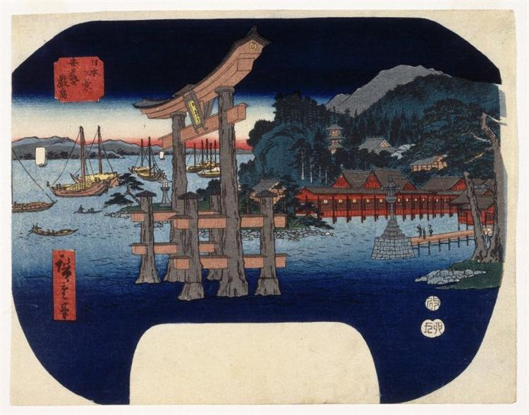 Itsukushima in Aki Province, 1852 - 1858 - Hiroshige