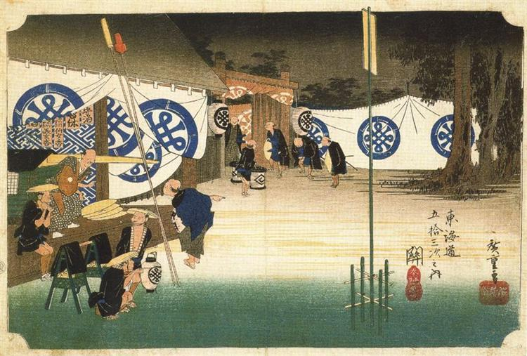 Seki: Early Departure from the Daimyos Inn - Hiroshige