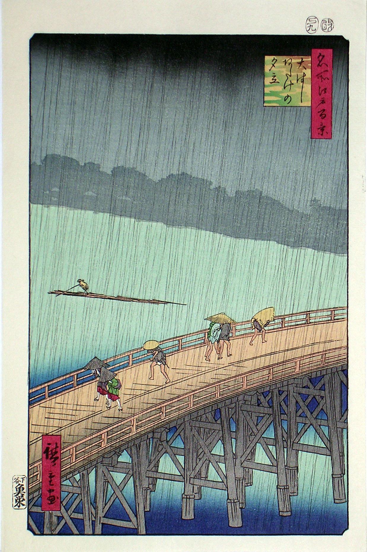 Sudden Shower Over Shin Ohashi Bridge At Atake 1856