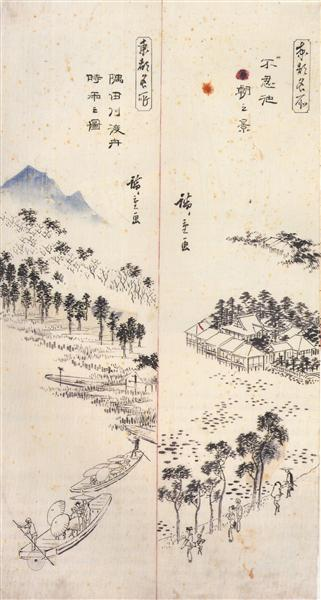 Temple complex on an island and ferries on a river - Hiroshige