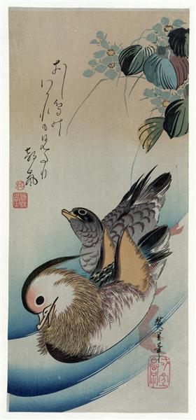 Two Mandarin Ducks, 1830 - 1838 - Hiroshige