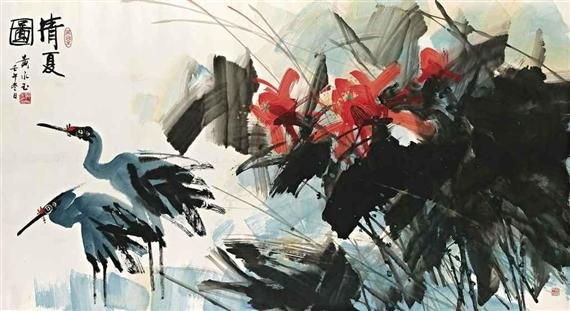 Beautiful Summer, 2002 - Huang Yongyu
