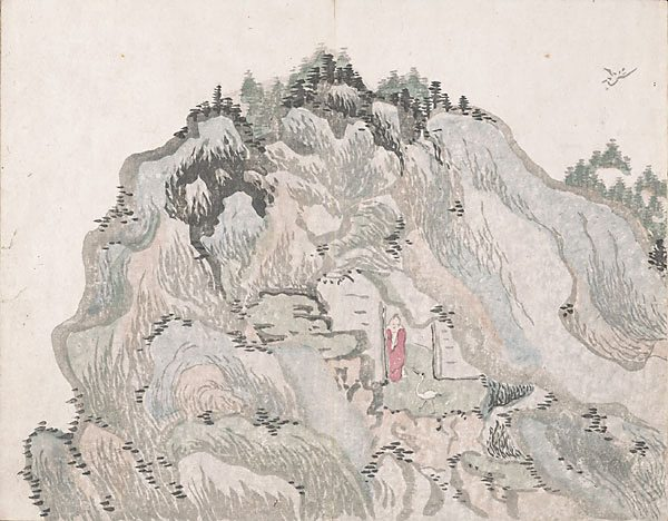 Untitled (a cave halfway up the mountain) - Ike no Taiga