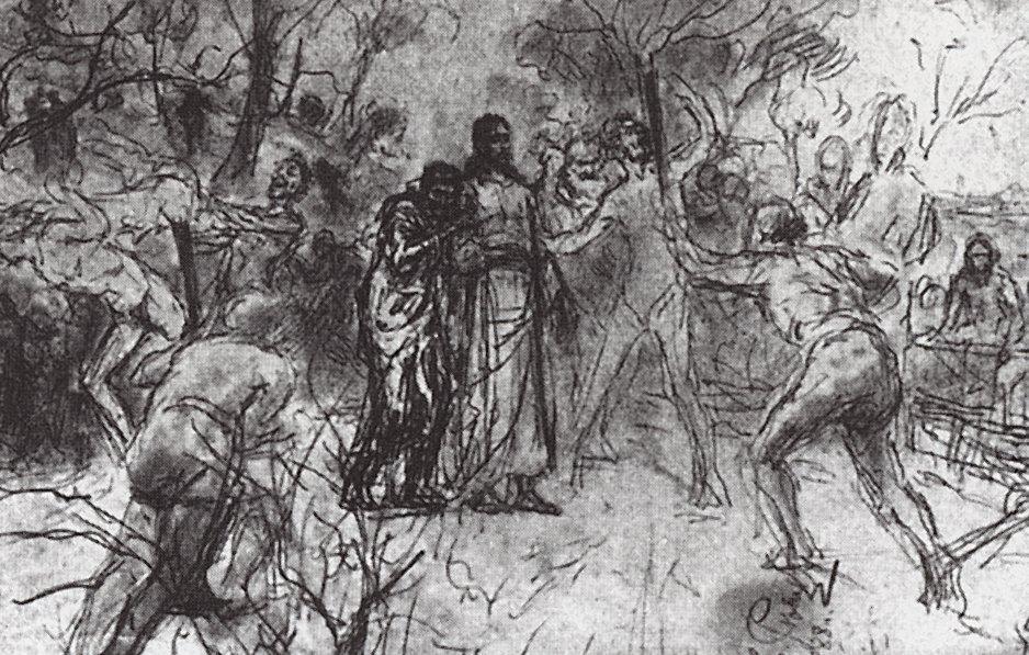 Betrayal in the Garden of Gethsemane, 1888