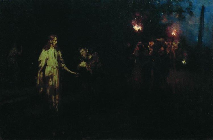 Jesus Christ in the Garden of Gethsemane - Ilya Repin