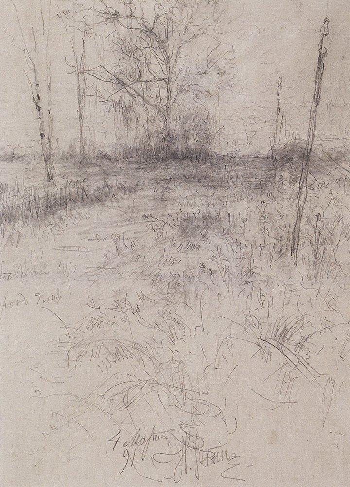 Landscape, 1891